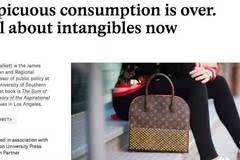 炫耀性消费已终结,现在是无形消费时代