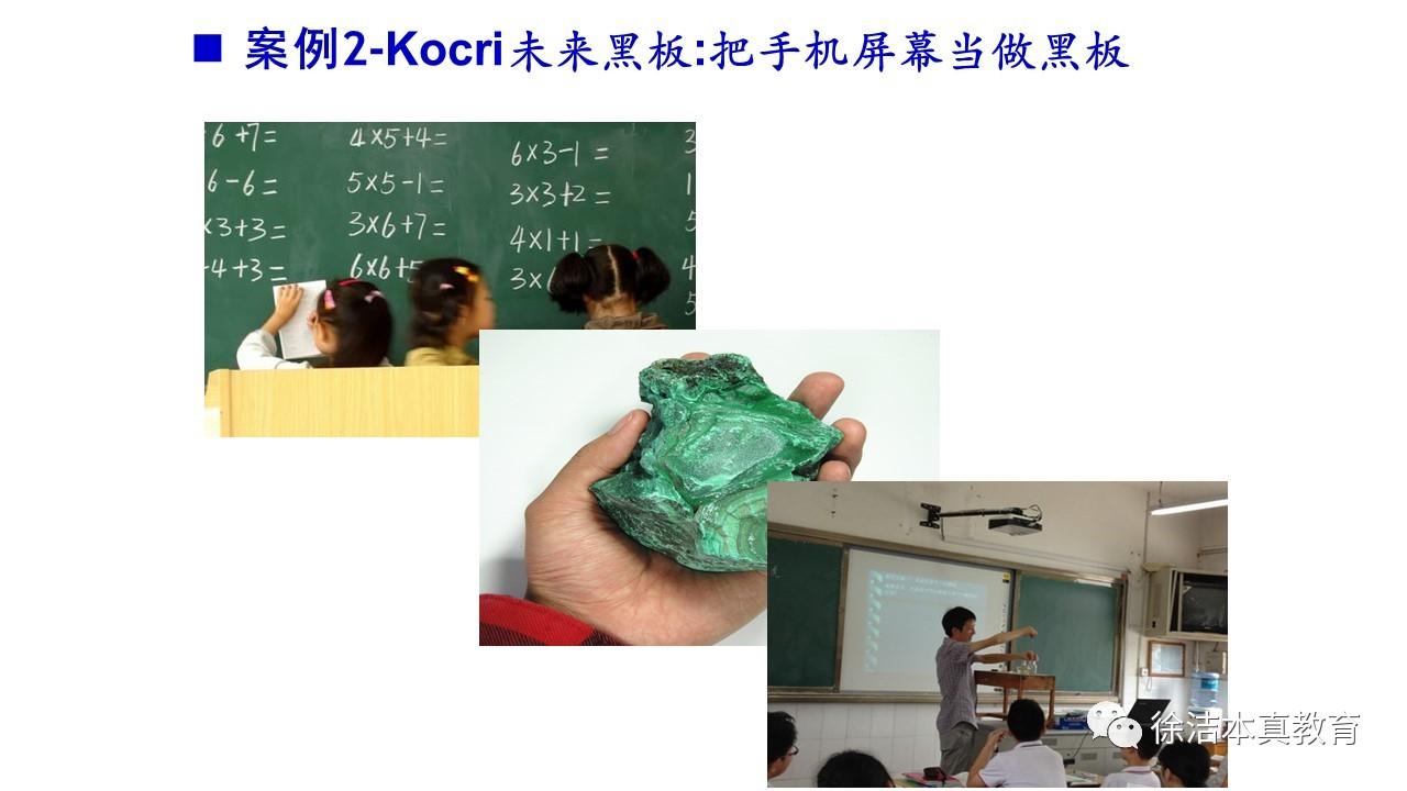 【课件模式】丁玉祥:高效课堂教学问题的建构龟兔赛跑精品行程教学设计图片
