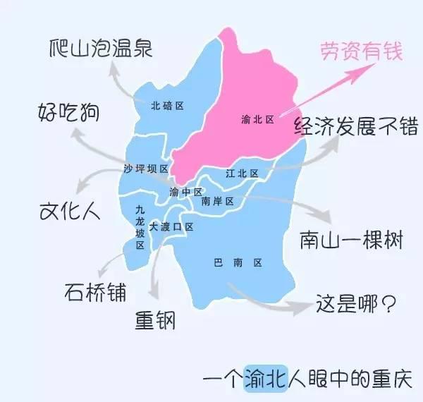 刚刚,重庆新地图公布!变化太大,重庆将不再是重庆?