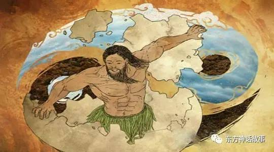 道教神话 宇宙起源学说,盘古开天