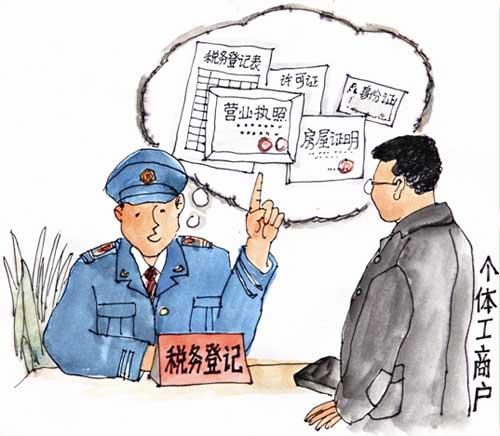 深圳公司税务登记变更的流程