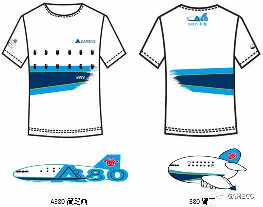 圆领纪念t恤设计投票_搜狐科技_搜狐网