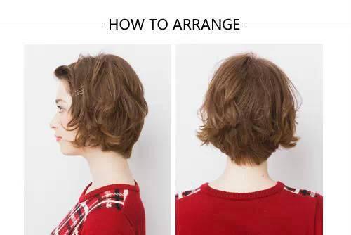 四款短发扎法教程,半扎头发最甜美