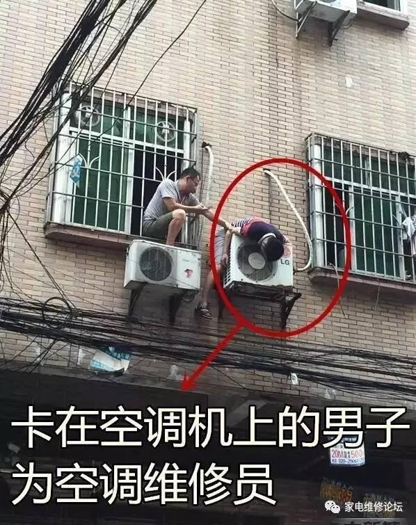空调加雪种,维修员被电身亡!_搜狐汽车_搜狐网