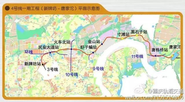 目前 5号线一期北段站点包括园博中心站,丹鹤站,湖霞街站,重光站