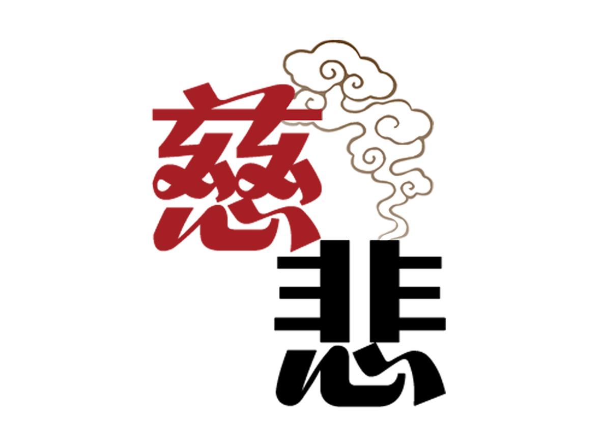 logo logo 标志 设计 矢量 矢量图 素材 图标 1181_874