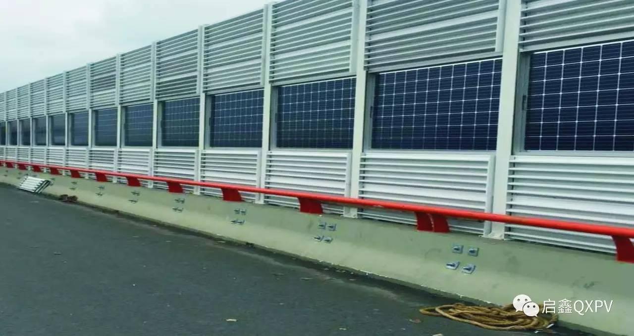 琉璃瓦屋顶分布式光伏电站; 学校屋顶光伏电站   光伏高速公路隔音图片