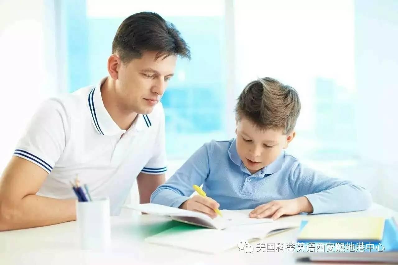 暑假孩子做作业磨磨蹭蹭怎么办 别急,这4招绝对管用