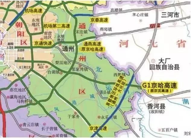 铁平谷线 京秦高速 大七环曝新进展
