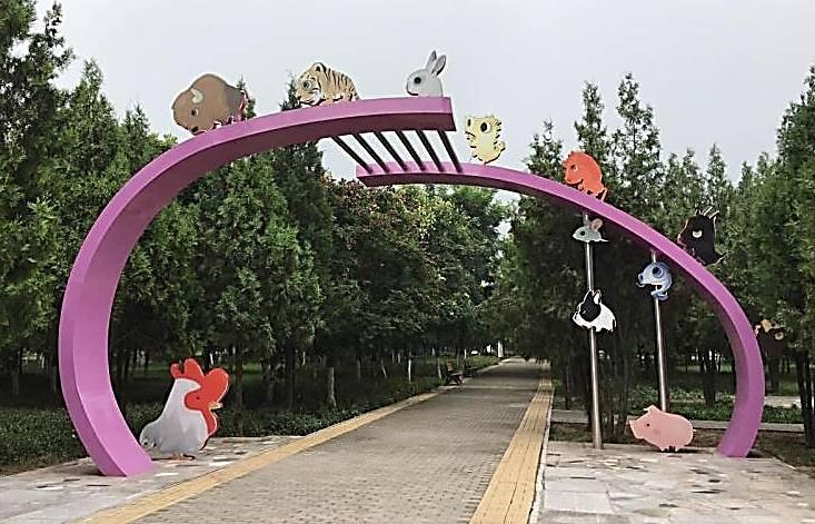 紫谷伊甸园小型动物园景观设计