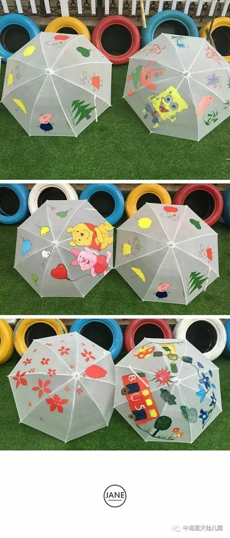 【乐趣童年】亲子手绘雨伞diy来袭!