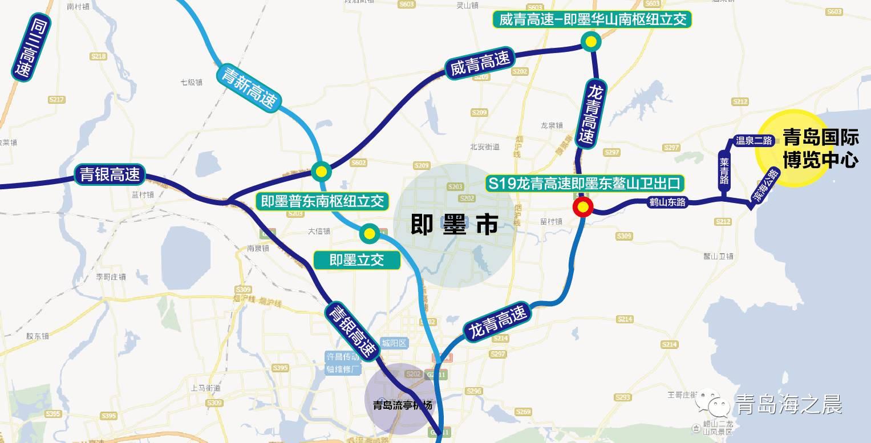 青岛机场大巴 线路图