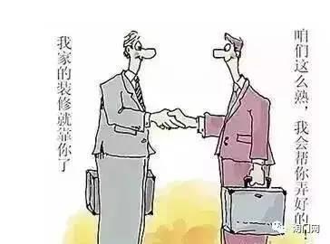 【图】车险是选择电销还是选择代理人? 陕西论坛 汽车之家论坛