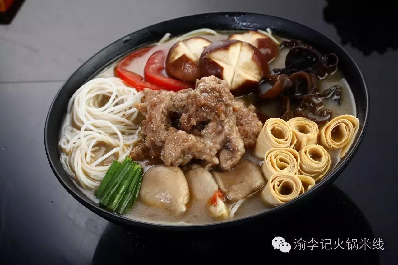 巴中米线恋火锅(巴中财富广场店)攻略,米线恋火锅(巴中财富广...