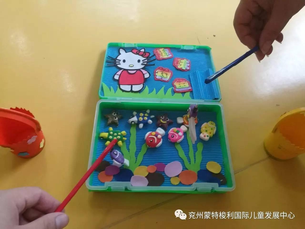教师考核玩教具制作 作品展示