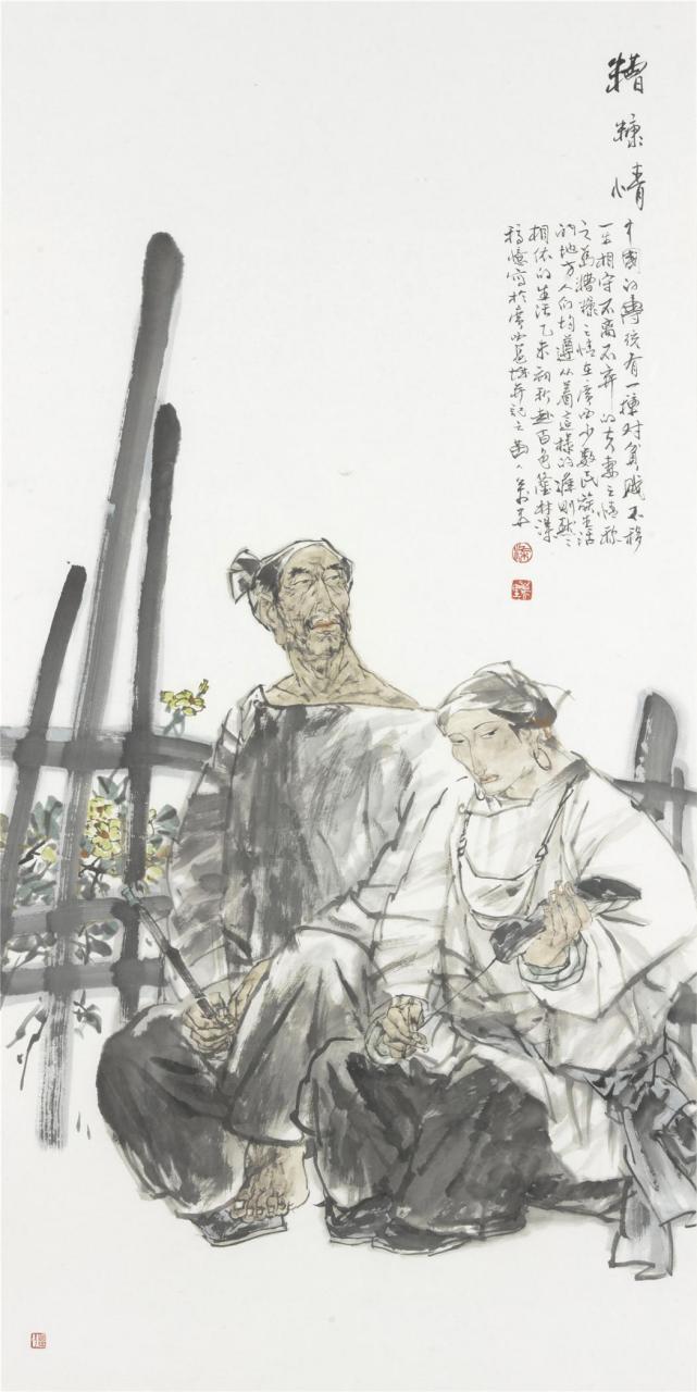 中国当代人物画名家:柒万里