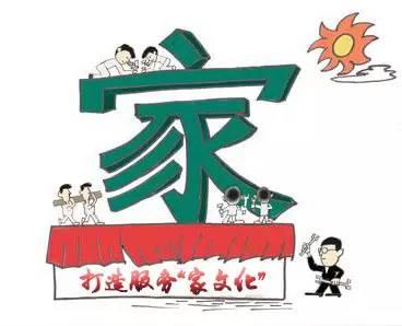 党旗引领, 客户至上——青岛分部客户服务部支部创建实录