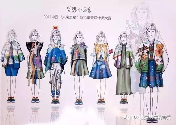 设 计 师:兰悦文(大连工业大学) 设计主题:《梦想小画家》 设计灵感