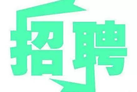 logo 标识 标志 设计 矢量 矢量图 素材 图标 438_294