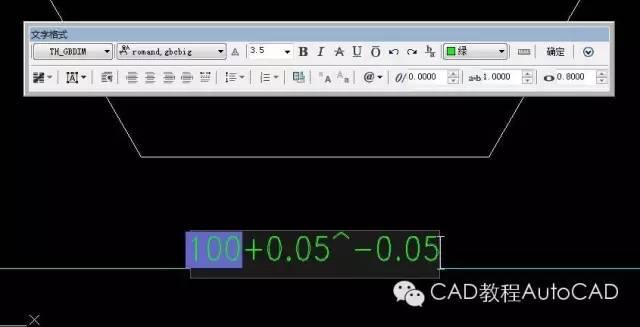 CAD中怎么快速的在一个尺寸标注后加上公差