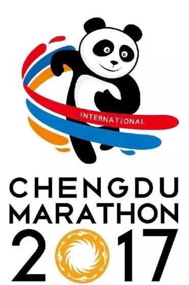 活动logo就是这只奔跑的熊猫 这是成都首次举办大型国际马拉松比赛图片