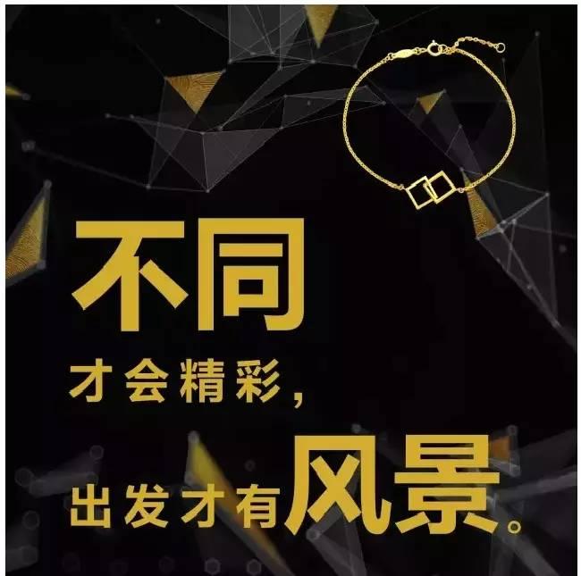 锦辉书香园店携手周大福珠宝,巨献首饰优惠