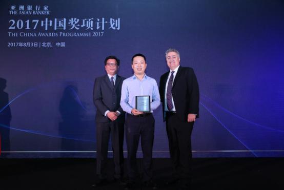 中信银行信用卡中心荣膺亚太区信贷风险管理成就奖