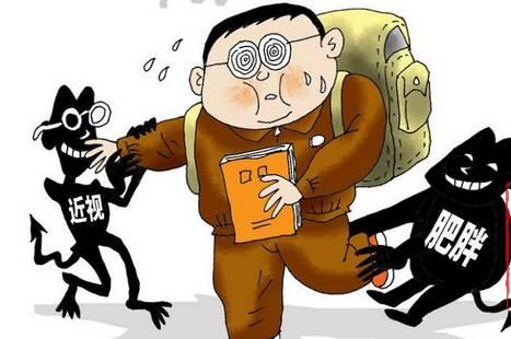 中国学生越来越胖,一个班1/3学生做不了引体向上(内附图片