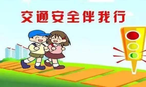 徐泾第二幼儿园暑期安全教育小提示图片