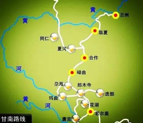 2017圆梦之旅 · 心灵之约—欠自己的甘南行,这个夏天