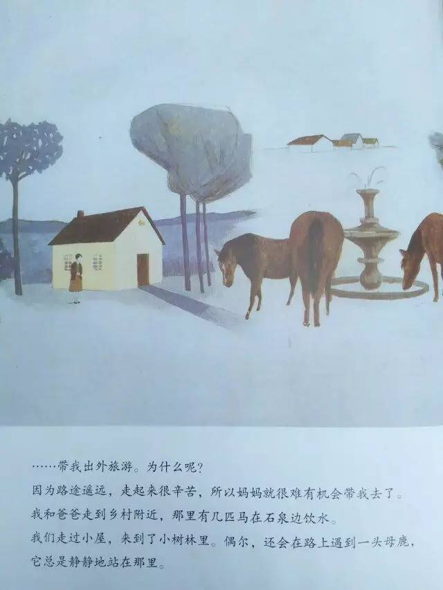 《和爸爸一起散步》内页分享 在线观看-第4张图片-58绘本网-专注儿童绘本批发销售。