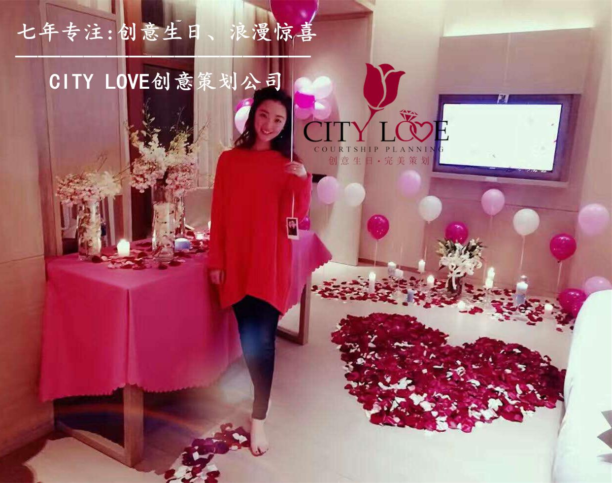 杭州家中布置求婚 家里的小浪漫