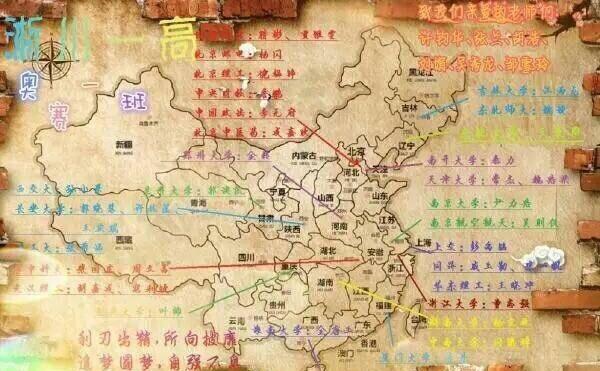 郑大手绘地图高清