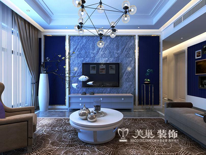 电视背景墙:以现代简约为手法融合欧式装饰理念,蓝色调贯穿客餐厅使之