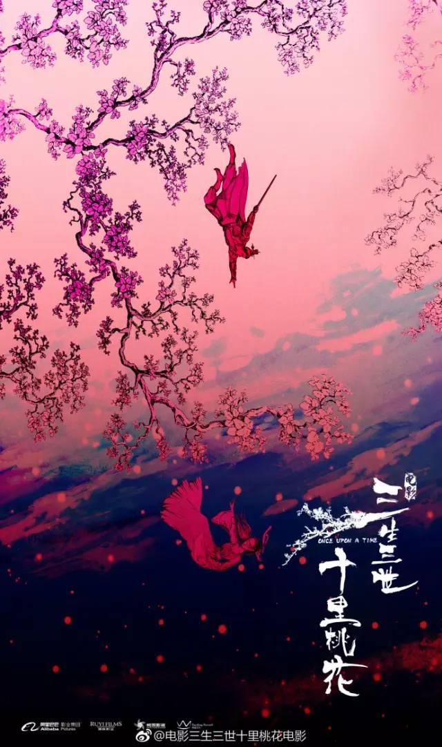《大鱼海棠》导演张春亲手绘制.