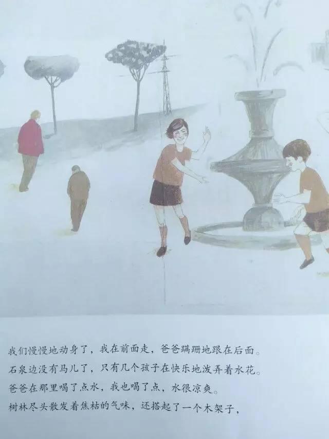 《和爸爸一起散步》内页分享 在线观看-第20张图片-58绘本网-专注儿童绘本批发销售。