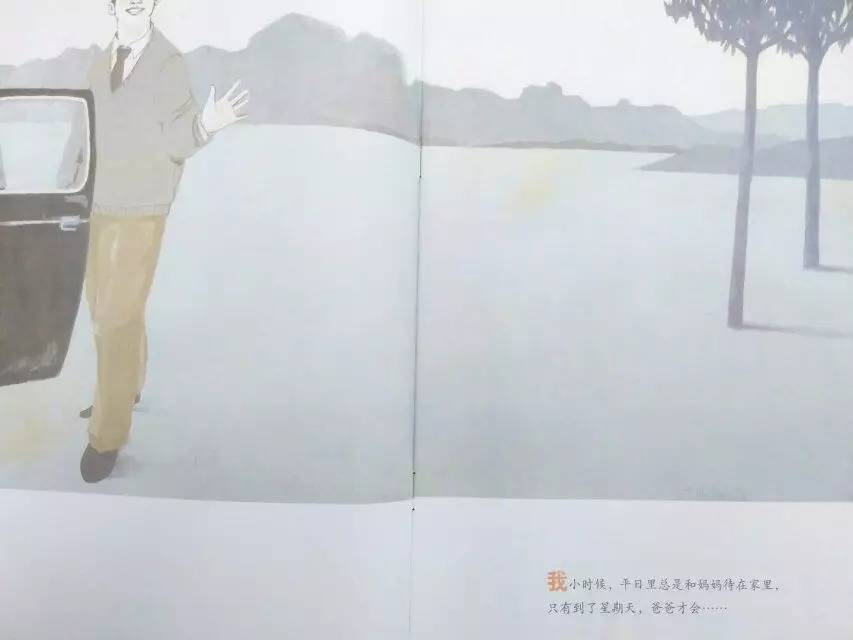 《和爸爸一起散步》内页分享 在线观看-第3张图片-58绘本网-专注儿童绘本批发销售。
