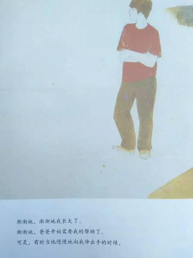 《和爸爸一起散步》内页分享 在线观看-第12张图片-58绘本网-专注儿童绘本批发销售。