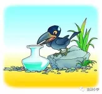 乌鸦喝水 教学设计