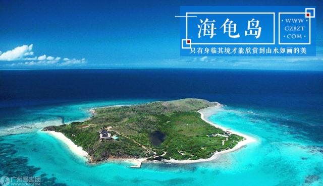 【海之恋曲】轻奢巴厘岛,双宋cp也青睐的浪漫圣地,在最美时光遇见你