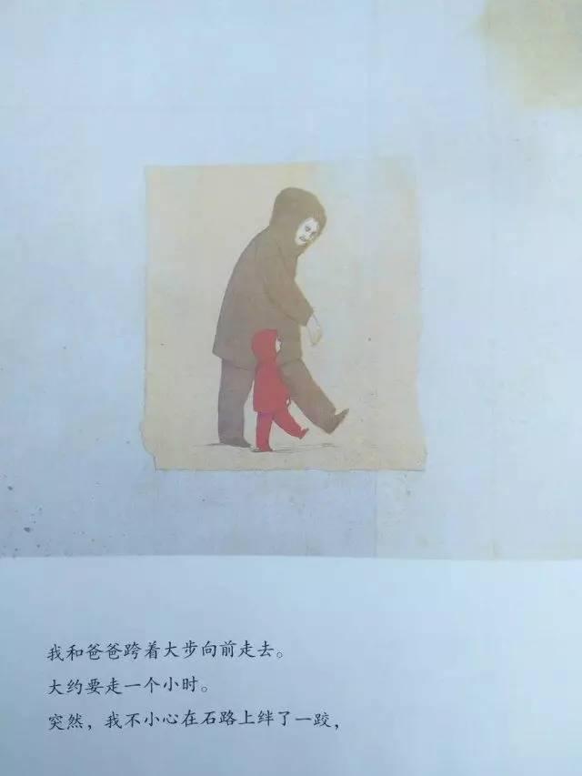 《和爸爸一起散步》内页分享 在线观看-第8张图片-58绘本网-专注儿童绘本批发销售。