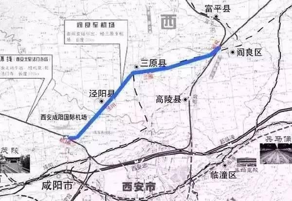 了 西安至十堰高铁年内开建 陕西年内还将开工8条高铁及城际 沪康高