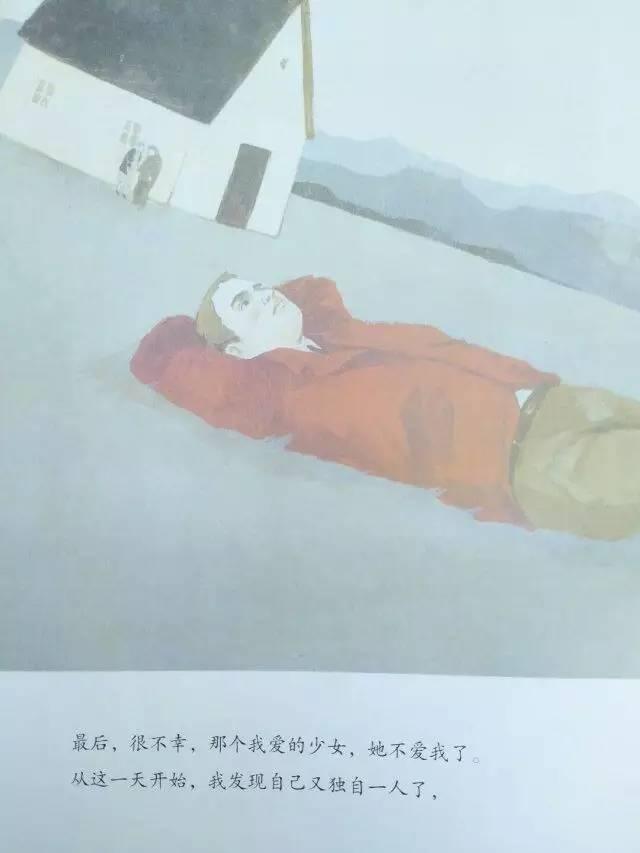 《和爸爸一起散步》内页分享 在线观看-第16张图片-58绘本网-专注儿童绘本批发销售。