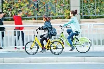 我省 共享单车 发展研究课题通过评审