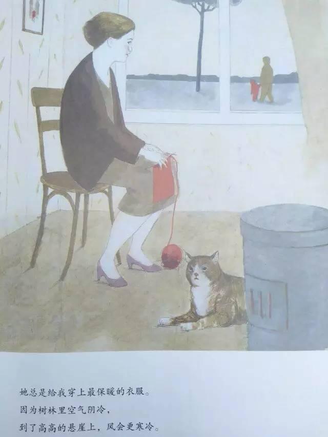 《和爸爸一起散步》内页分享 在线观看-第7张图片-58绘本网-专注儿童绘本批发销售。