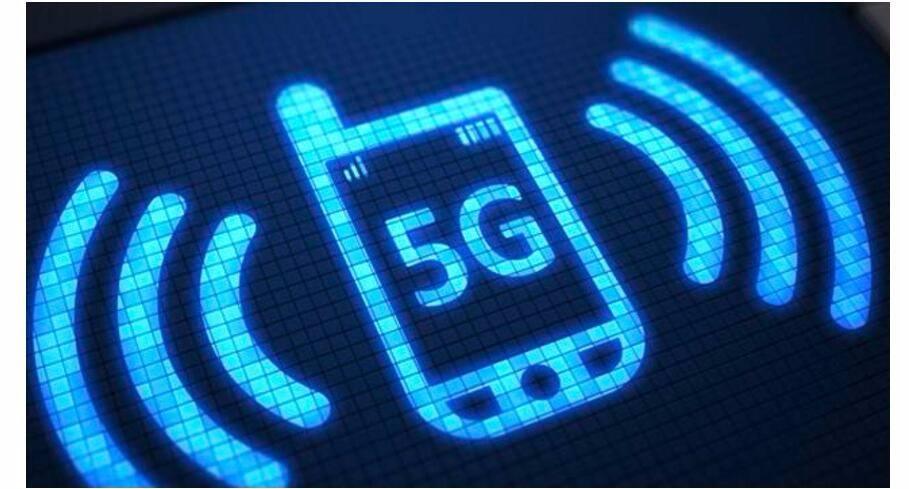 5G全产业链深度分析之 一 投资逻辑