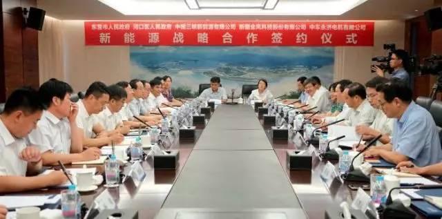 中国中铁与东营市签署战略合作框 中铁三局董事长、党委书记刘宝龙