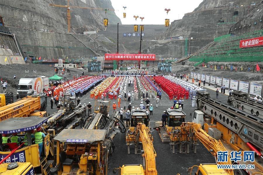 装机规模世界第二 金沙江白鹤滩水电站全面开建图片