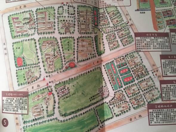 独墅湖校区手绘地图