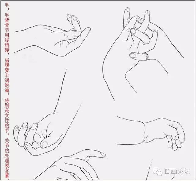 【国画技巧】工笔人物画法专辑